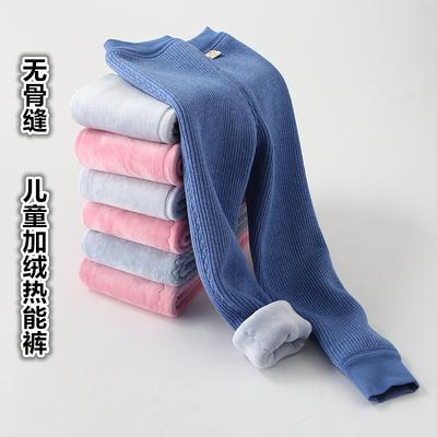 冬季儿童热能裤保暖裤 男童女童弹力贴身加厚保暖加绒裤 宝宝长裤
