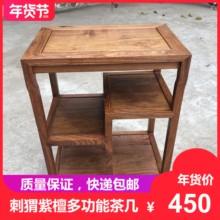 包邮烫蜡红木家具非洲黄花梨电话架话几餐边茶水柜方角几茶几