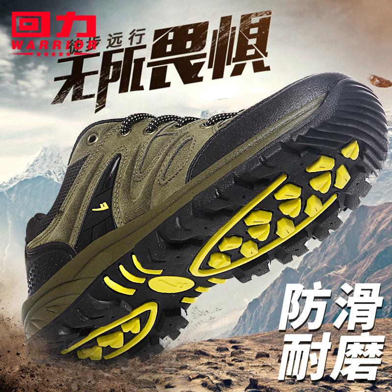 回力登山鞋秋冬季男鞋男士休闲旅游运动防水防滑耐磨徒步户外鞋子