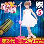 儿童麦克风玩具扩音器女孩演练唱歌卡拉OK话筒益智KTV音乐玩具
