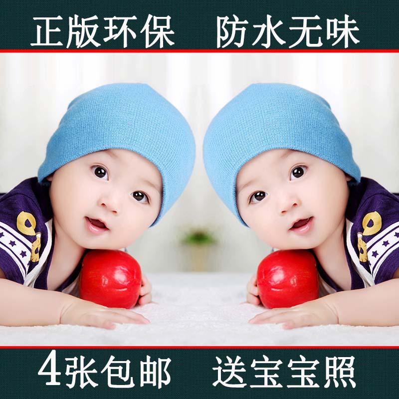 婴儿宝宝海报