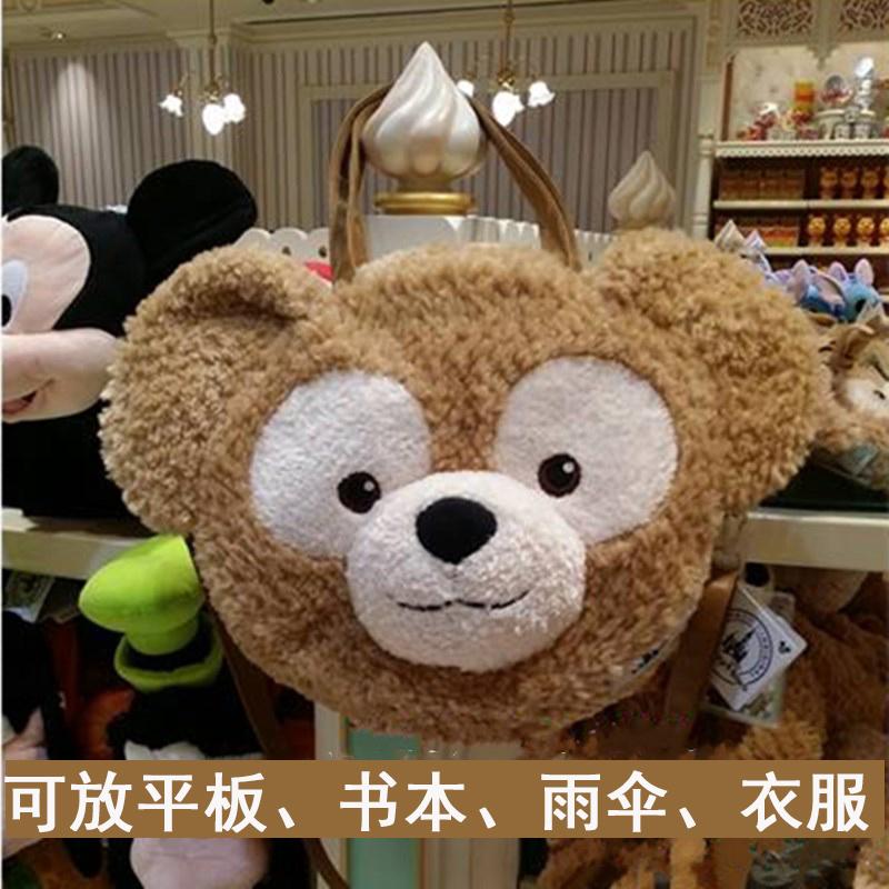 吴佩慈同款迪斯尼达菲熊包包Duffy熊毛绒小熊单肩斜挎包背包女包