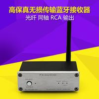 高保真hifi蓝牙音频接收器