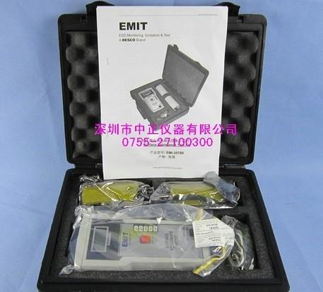 美国DESCO EMIT EMI-20780SRT重锤式表面静电电阻测试仪