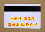 A 1000 Card Reader with Ai Magnetic Strip Card in Southern Shaanxi