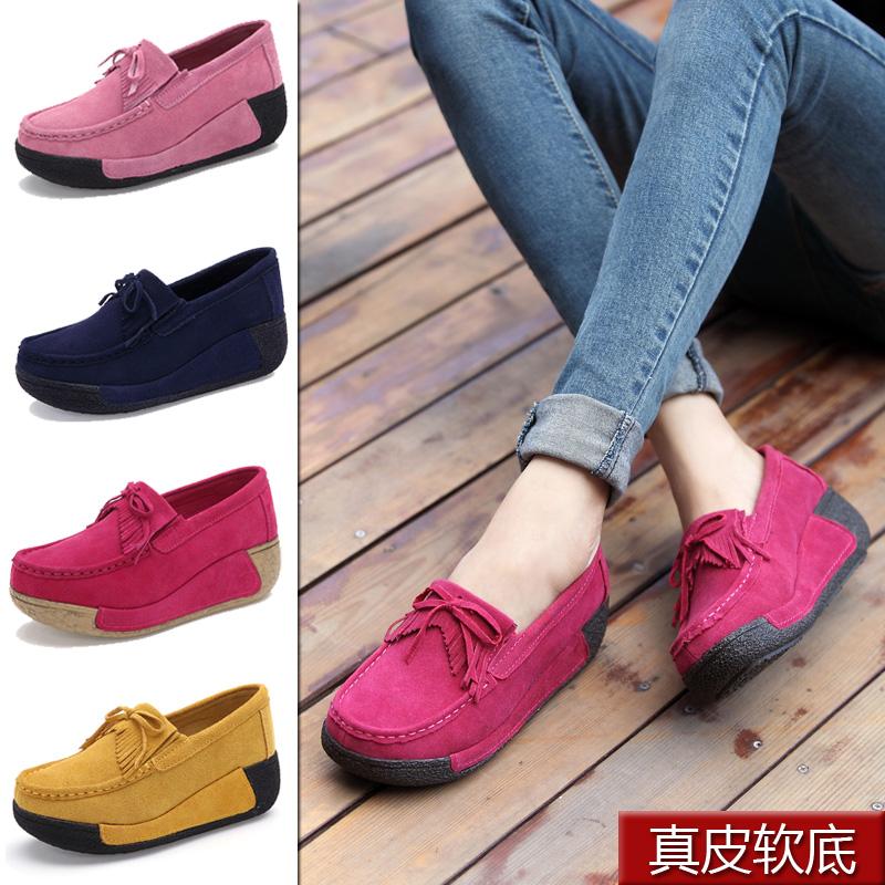 时尚流苏女鞋