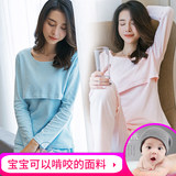 Pregnant women autumn clothes autumn pants set cotton sweat-absorbing underwear spring and autumn post-natal female breastfeeding plus cotton pajamas moon clothing spring