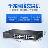 TP-LINK TL-SG1024DT 24-port Gigabit 1000M Network Switch Splitter Hub