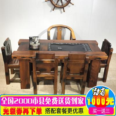 实木小茶台网店网址