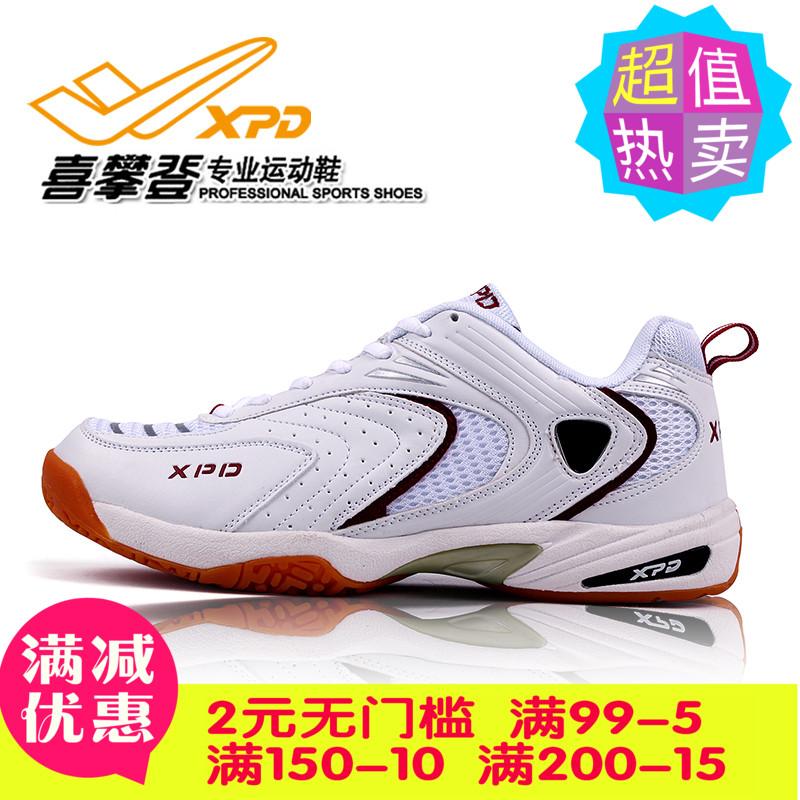喜?#23454;?#19987;业运动鞋
