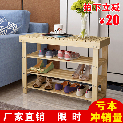 实木多层鞋架换鞋凳鞋柜简约现代经济型实木鞋架子简易家用可坐年货节折扣