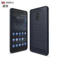 Nokia nokia6/5/3/7/8/9 mobile phone case cover plus anti-fall soft silicone pureview tide male
