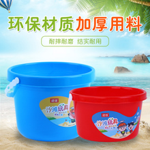 Children's beach toy plastic bucket fishing toy net basket stool baby playful toy bucket accessories