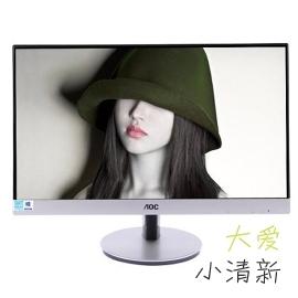 aoc冠捷I2769V 显示器27寸 电脑液晶无边框IPS广角游戏屏幕非2K曲哪个品牌好