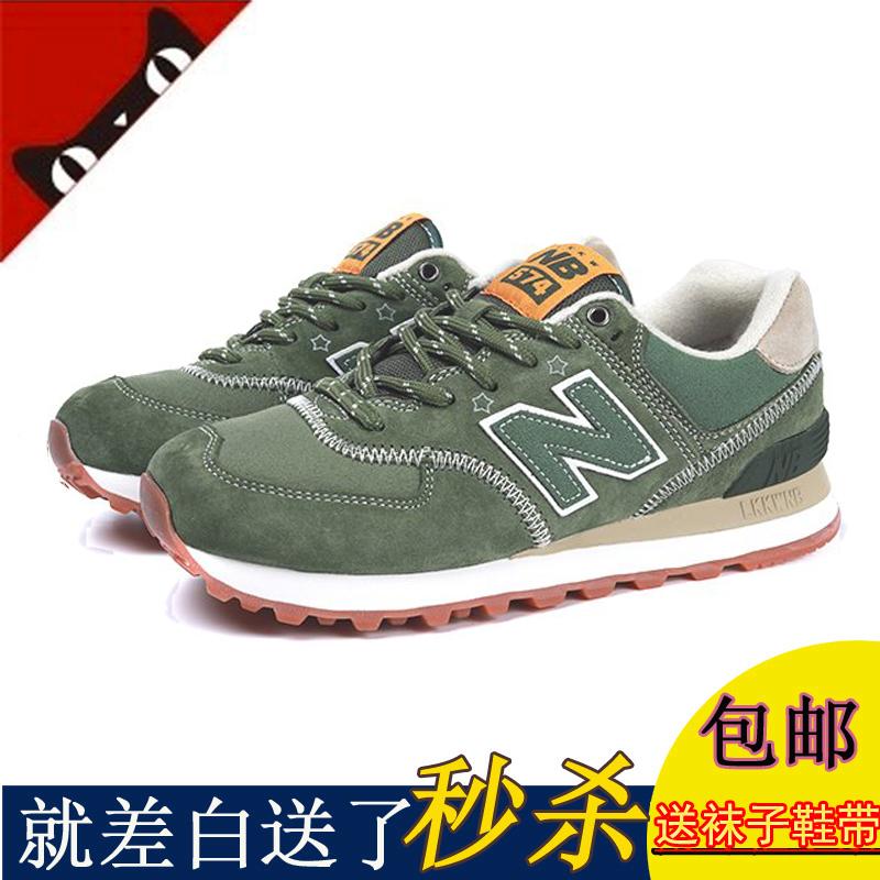 新百伦运动鞋有限公司2018新款NB REALIZE 574男女鞋跑步鞋春夏鞋