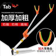 Tab不锈钢炮台架杆钓鱼竿支架竞技三合一渔具用品多功能后挂地插