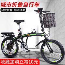 促销20寸折叠自行车16成人变速折叠山地车学生车男女式超轻便单车