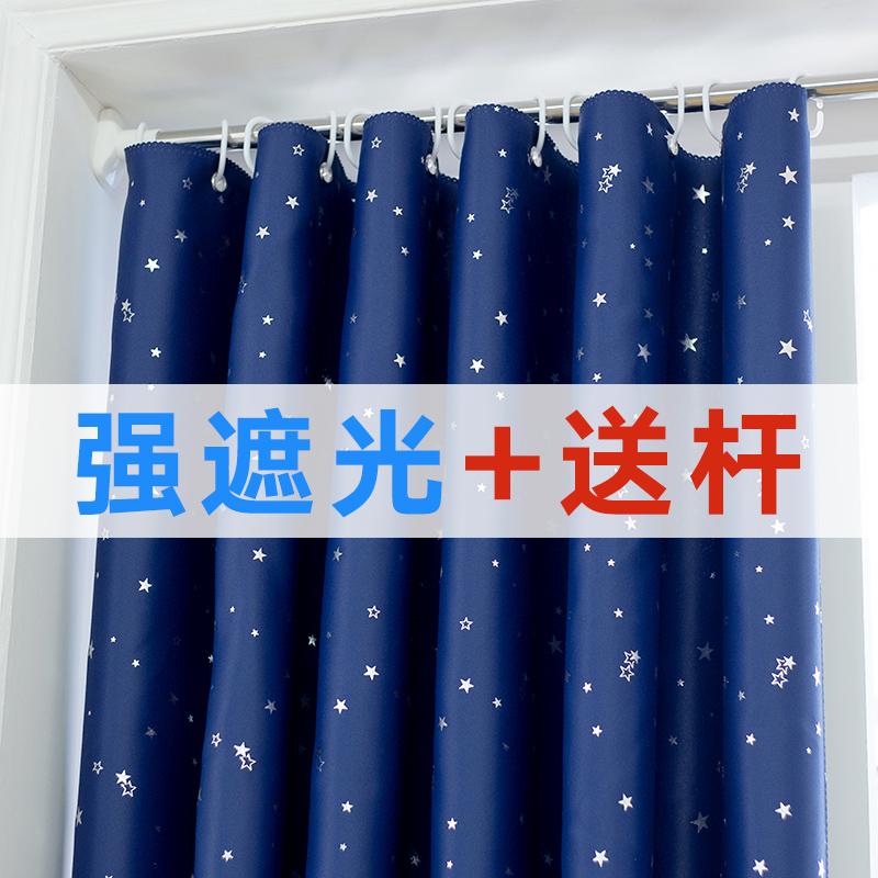 窗帘免打孔安装窗帘布成品全遮光简易网红简约现代卧室租房飘窗帘
