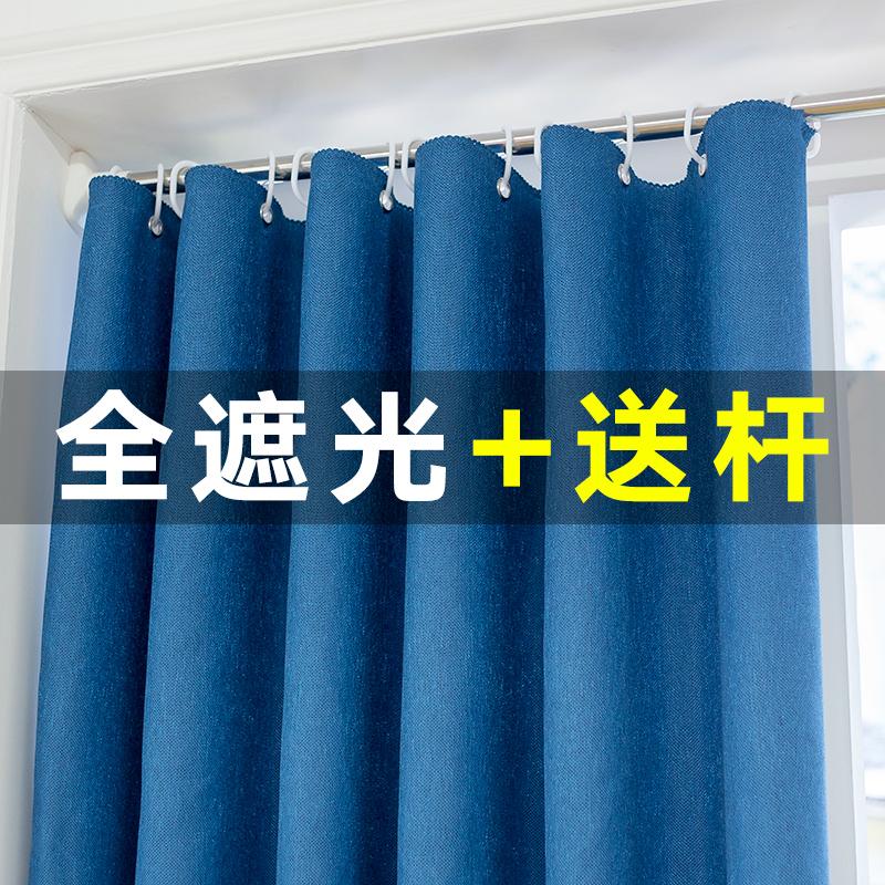 简易窗帘免打孔隔音隔热遮光出租房短帘ins北欧简约现代米粒麻帘