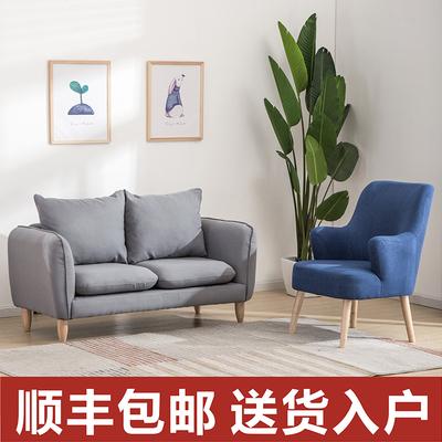 日式沙发布艺