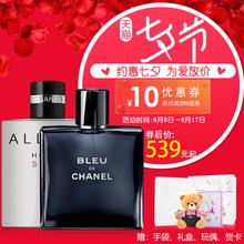 Chanel/香奈儿蔚蓝男士运动淡香水50ml100ml清新古龙网红抖音香氛