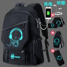双肩包男时尚潮流大容量背包旅行旅游休闲韩版新款高中大学生书包