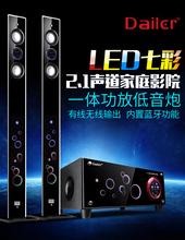 家庭影院彩灯音箱 戴耳2.1私模钢化玻璃音柱客厅液晶电视音响套装