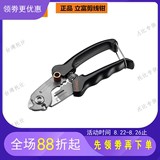 Authentic Lifu Icetoolz bicycle line brake line wire cutters Cable clamp multi-tool 67A5