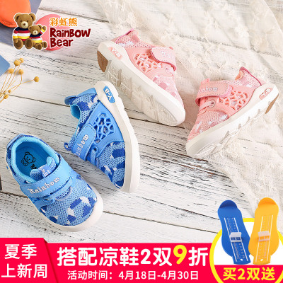 宝宝学步鞋子1-3岁春夏季男女婴儿防滑0-2机能鞋软底童鞋2018新款