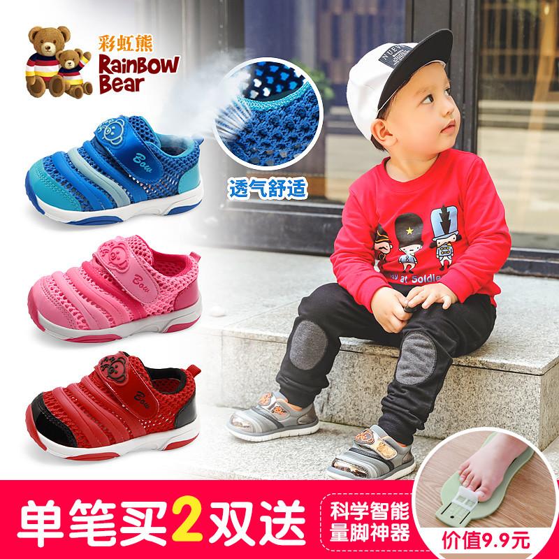 童鞋透气软底