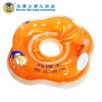 Dr. Ma baby swimming ring collar newborn neck ring neck swim ring children with music 0-12 months