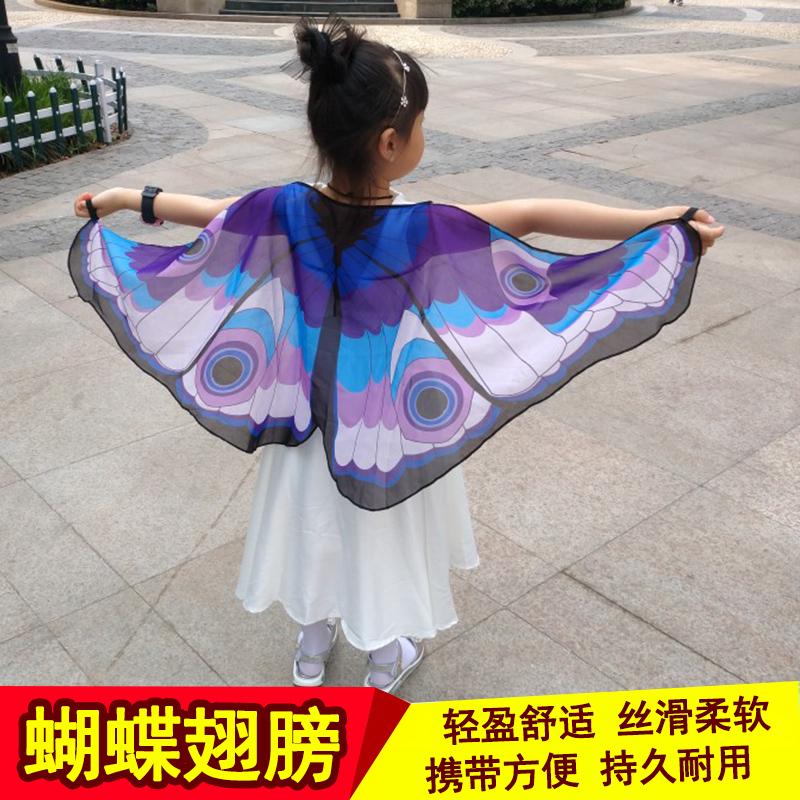 小女孩背的蝴蝶翅膀儿童奇妙仙子大翅膀演出服成人花仙子背饰道具