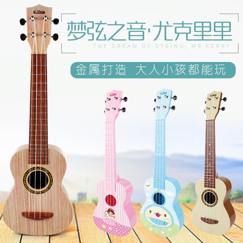 丽丽小吉他