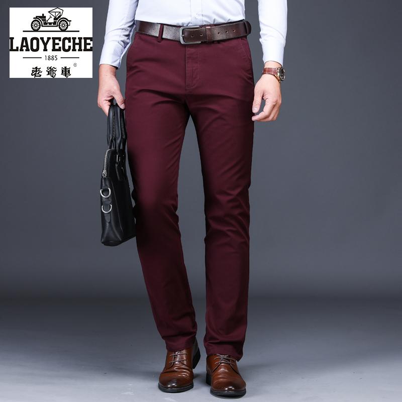 Мужские шорты / Повседневные брюки Артикул 585021573059