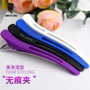 Hair clipper hairdressing tools partition clip positioning clip seamless clip duckbill long clip crocodile mouth hairpin bangs clip