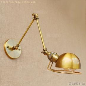 复古工业风格美式过道卧室床头个性创意伸缩长臂小号机械手臂壁灯