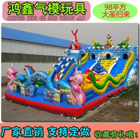 室外大型新款充气城堡儿童蹦蹦床滑梯攀岩跳跳床气包玩具游乐设备