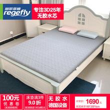丽歌菲雅 5cm10cm3D乳胶床垫 席梦思1.8m1.5米 可定做软硬可水洗