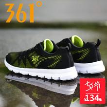 361男鞋跑步鞋新款夏季透气网鞋361度休闲轻便旅游鞋网面运动鞋男