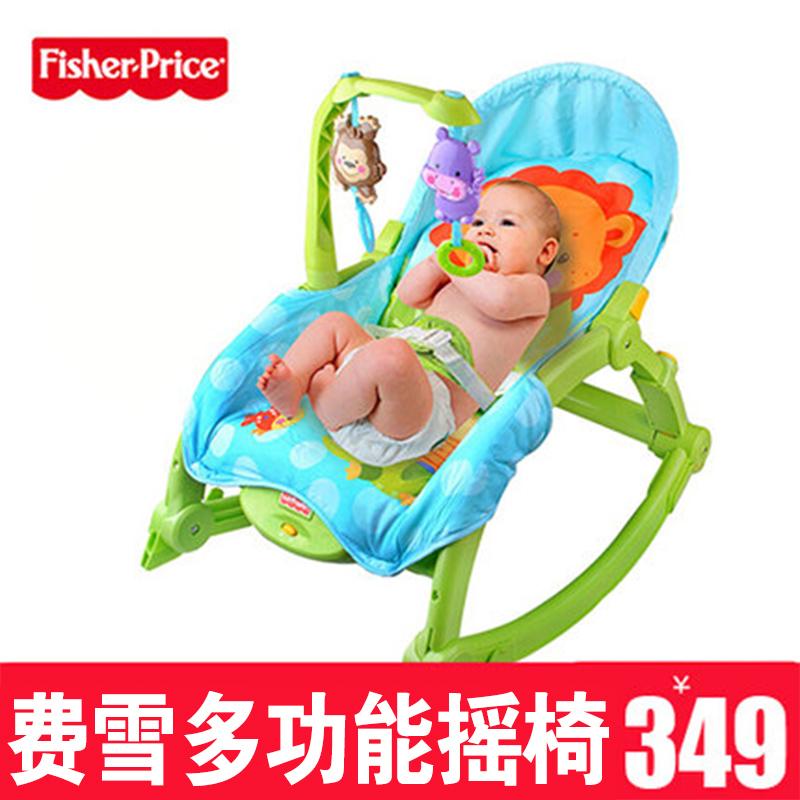 费雪婴儿摇椅