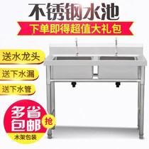 包邮商用不锈钢单水槽水池三双槽双池洗菜盆洗碗消毒池食堂厨房