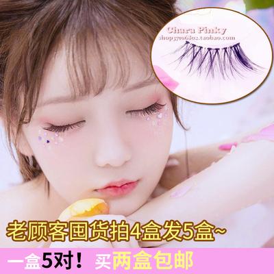 Chara Pinky 日系交叉眼尾加长浓密式半截假睫毛自然网红同款包邮