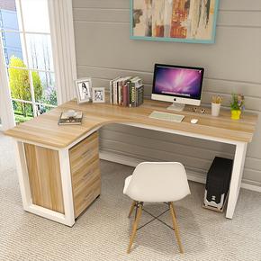 转角电脑桌墙角拐角办公桌L型书桌家用台式简约学习桌学生写字台