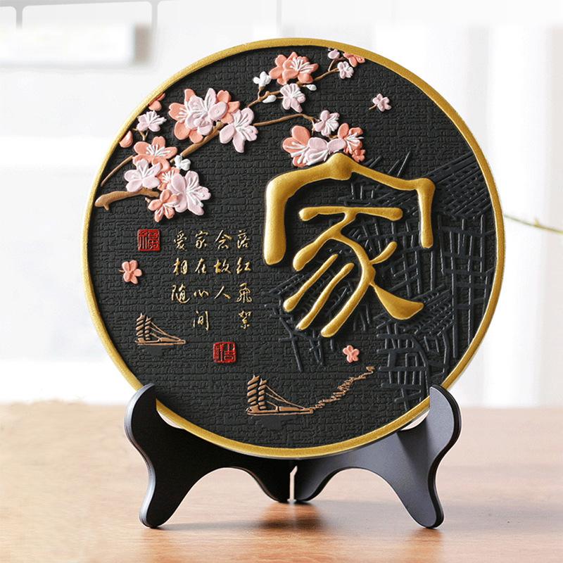 炭雕摆件高档礼品商务创意中式创意活性炭工艺品百福炭雕圆盘摆件