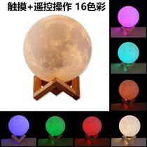 打印月亮灯抖音热门同款送女友创意照片定制生日礼物3D揽月月球灯