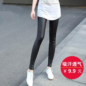 打底裤外穿 薄款长裤春秋款黑色显瘦仿皮亚光皮裤弹力大码女裤子