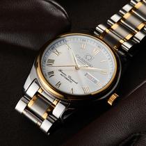 国产机械表手动上条机械表复古怀旧手表和平经典原装机械腕表沪产