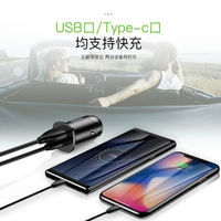 Best car charger Huawei super fast charge 5A one for two cigarette lighter conversion plug usb mobile phone QC4.0 glory mate20 millet 9 Apple PD flash charging set mini car charger x