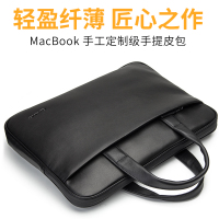 macbook手提包真皮