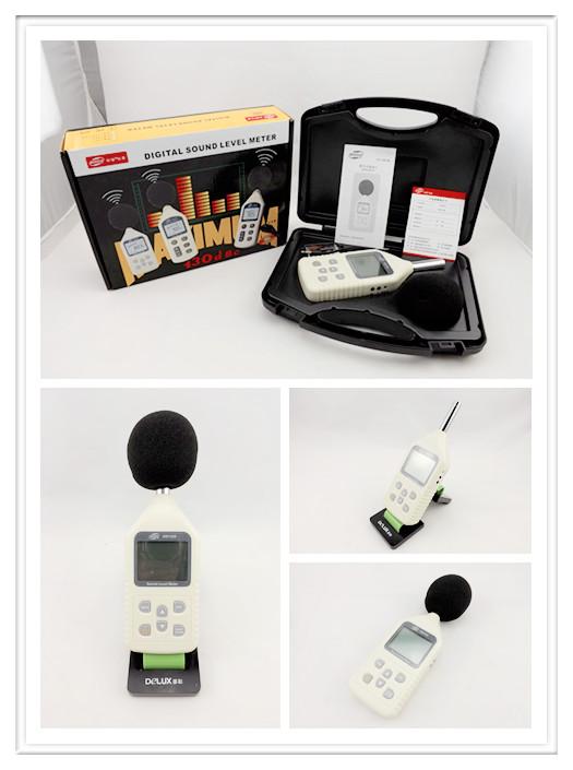 正品噪音测试仪/声音大小测试仪/分贝仪/噪音计/噪声计 GM13583元优惠券